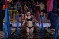 Крещенские купания - 2017, Фото: 33