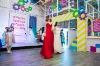 Лучшая модель Тулы - 2018, Фото: 116