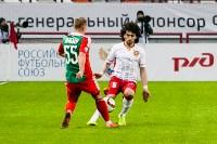 """Матч """"Локомотив""""-""""Арсенал"""".14.03.2015, Фото: 95"""
