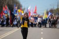 1 мая в Туле прошло шествие профсоюзов, Фото: 9