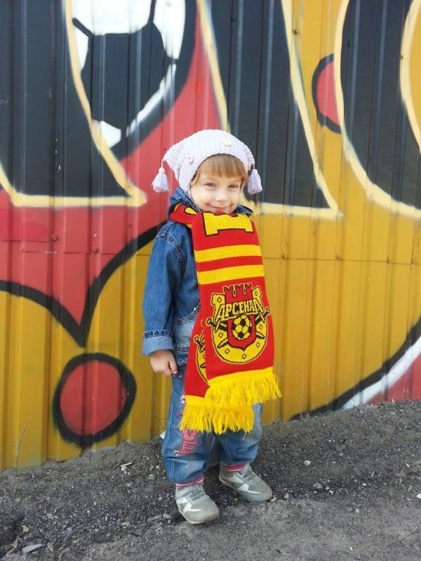 Дочка Виктория . 3 года 4 месяца. юная фанатка Арсенала