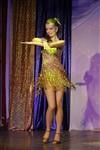 Мисс Выпускница – 2014, Фото: 51
