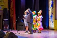 Закрытие фестиваля Улыбнись, Россия, Фото: 78