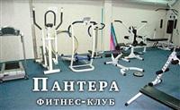 Пантера, фитнес-центр, Фото: 7