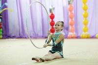Соревнования «Первые шаги в художественной гимнастике», Фото: 5