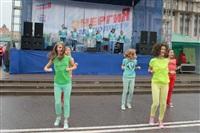 Фестиваль «Энергия молодости», Фото: 29