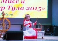 В Туле выбрали Мини Мисс и Мини Мистера-2015, Фото: 2