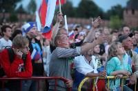 Матч Россия – Хорватия на большом экране в кремле, Фото: 81