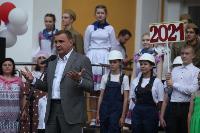 Открытие ДК Болохово, Фото: 31
