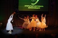 Кинофестиваль «Улыбнись, Россия». Открытие., Фото: 81