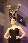 Всероссийский конкурс дизайнеров Fashion style, Фото: 54