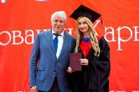 Вручение дипломов магистрам ТулГУ, Фото: 24