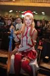Аниме-фестиваль в ТулГУ, Фото: 5