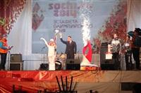 Третий этап эстафеты олимпийского огня: проспект Ленина, Фото: 77