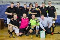 Кубок сборных дивизионов - 2016, Фото: 142