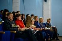 Алиса Гребенщикова в Ясной Поляне, Фото: 17