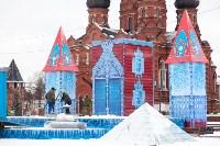 Праздничное оформление площади Ленина. Декабрь 2014., Фото: 1