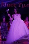 «Мини Мисс Тула-2013» - Тихонова Катя!, Фото: 108