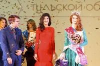 """Конкурс """"Мисс Студенчество Тульской области 2015"""", Фото: 240"""
