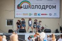 «Школодром-2018». Было круто!, Фото: 719