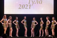 Мисс Тула - 2021, Фото: 96