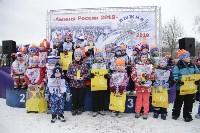 Лыжная России-2019, Фото: 76