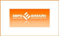 ЕвроДизайн, рекламное агентство, Фото: 1
