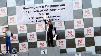 Tula Racing Team - триумфаторы этапа Кубка Черноземья, Фото: 3