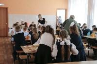 Алексей Дюмин в гимназии Кимовска, Фото: 1