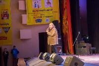 Закрытие фестиваля Улыбнись, Россия, Фото: 63