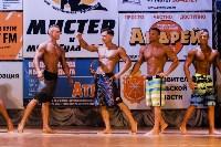 Чемпионат по бодибилдингу и бодифитнесу «Мистер и Мисс Тула - 2015», Фото: 78