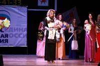 Мисс Тульская область - 2014, Фото: 472