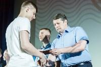 В Туле выпускников наградили золотыми знаками «ГТО», Фото: 9