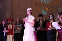 Всероссийский конкурс дизайнеров Fashion style, Фото: 226