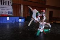 Всероссийский конкурс народного танца «Тулица». 26 января 2014, Фото: 44