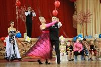 Танцевальный праздник клуба «Дуэт», Фото: 49