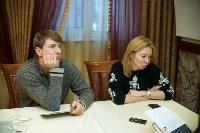 Алексей Ягудин и Татьяна Тотьмянина в Туле, Фото: 35