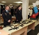 В Городском концертном зале поздравили тульских полицейских, Фото: 10