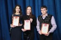 Тульским студентам вручили именные стипендии, Фото: 16