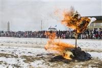 Масленица в Прилепах-2014, Фото: 81