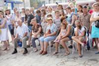 Карнавальное шествие «Театрального дворика», Фото: 149