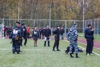 Соревнование сотрудников внутренних дел РФ, Фото: 36