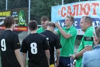 Первый в истории Кубок Myslo по мини-футболу., Фото: 24