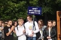 В Туле прошел ежегодный парад студентов, Фото: 13