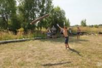 Игры деревенщины, 02.08.2014, Фото: 79