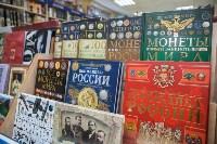 "Акции в магазинах ""Букварь"", Фото: 29"