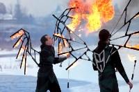 Как туляки провожали зиму на набережной Упы, Фото: 127
