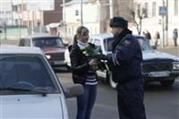 Полицейские поздравили автоледи с 8 Марта, Фото: 26