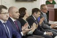 Присяга правительства Тульской области, Фото: 12