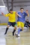 Кубок сборных дивизионов - 2016, Фото: 90
